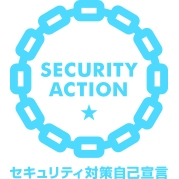 Security_action_hitotsuboshismall_color